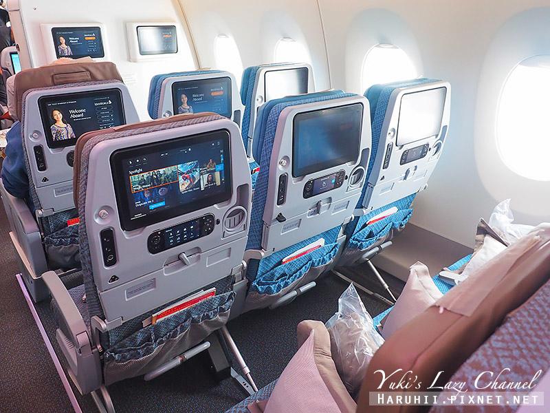 新航A350 11.jpg