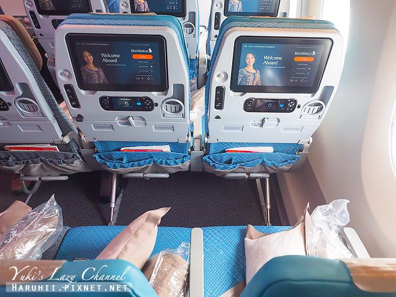 新航A350 13.jpg