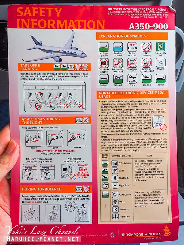 新航A350 18.jpg