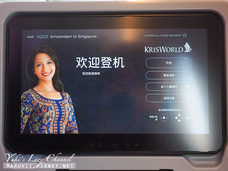新航A350 20.jpg