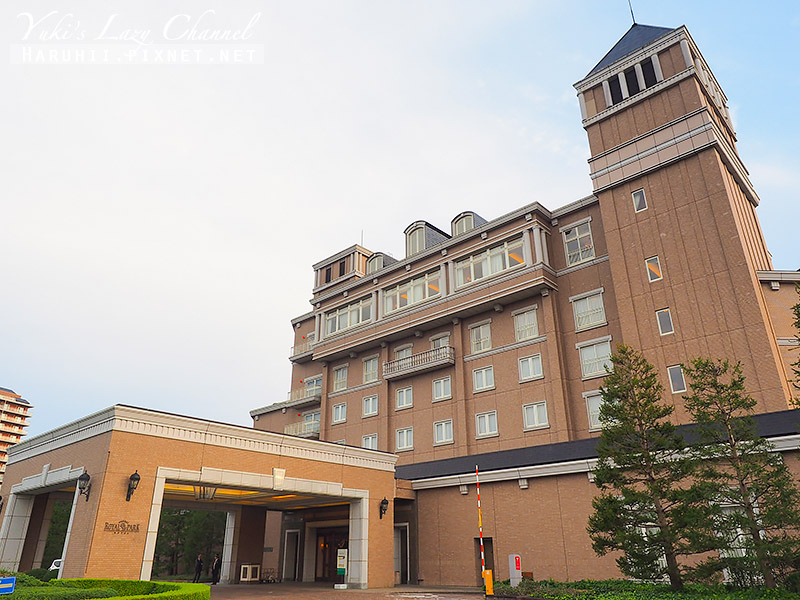 Sendai Royal Park Hotel仙台皇家公園飯店.jpg