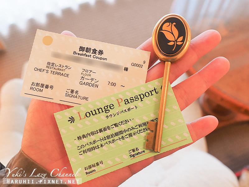 Sendai Royal Park Hotel仙台皇家公園飯店23.jpg