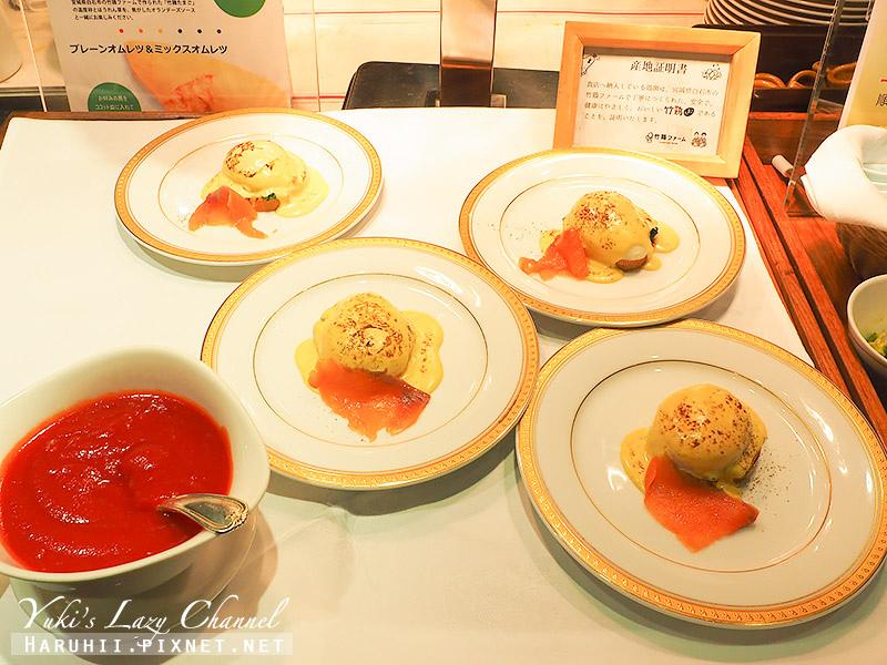 Sendai Royal Park Hotel仙台皇家公園飯店51.jpg