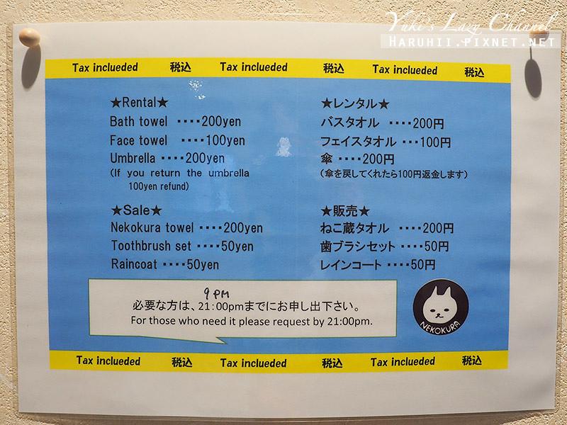 hostel Nekokura11.jpg