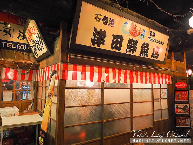 津田鮮魚店18.jpg