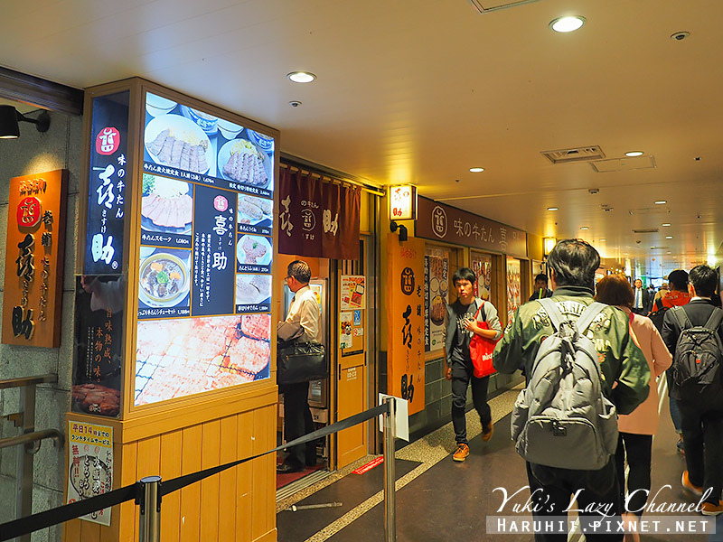 仙台商店街3.jpg