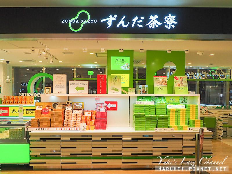 仙台商店街6.jpg
