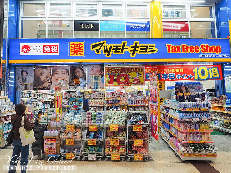 仙台商店街7.jpg