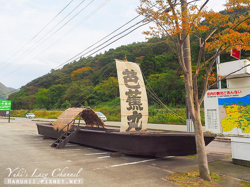 最上川遊船.jpg