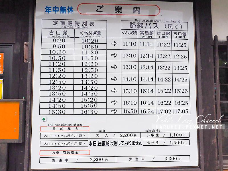 最上川遊船4.jpg