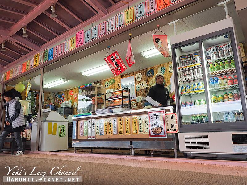 最上川遊船11.jpg