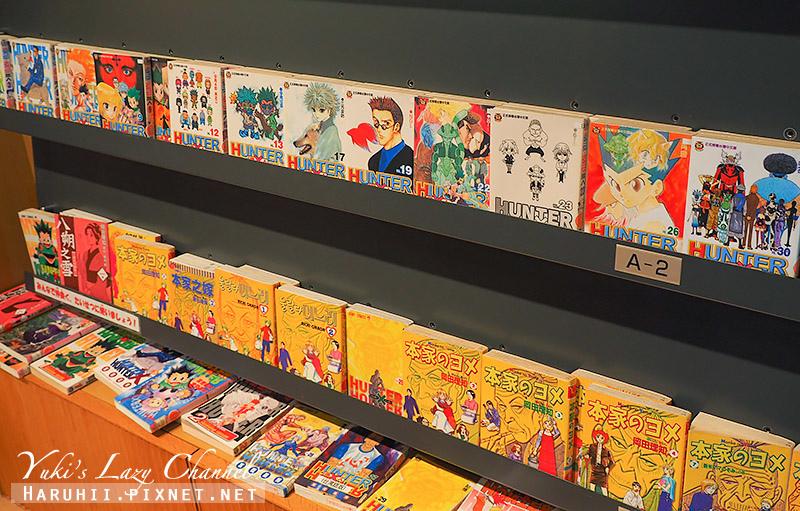 新庄・最上漫畫博物館5.jpg