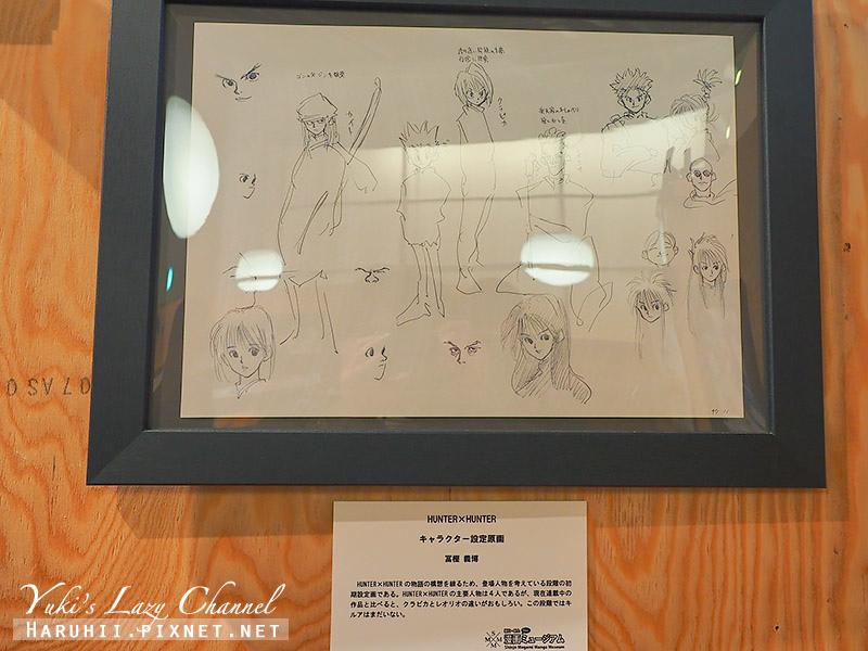 新庄・最上漫畫博物館4.jpg