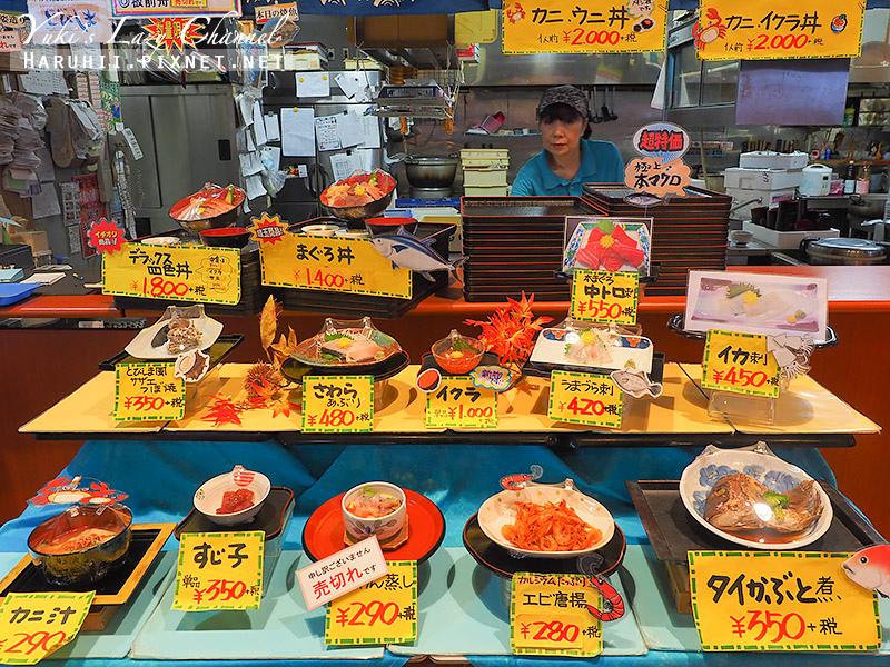 酒井海鮮市場5.jpg
