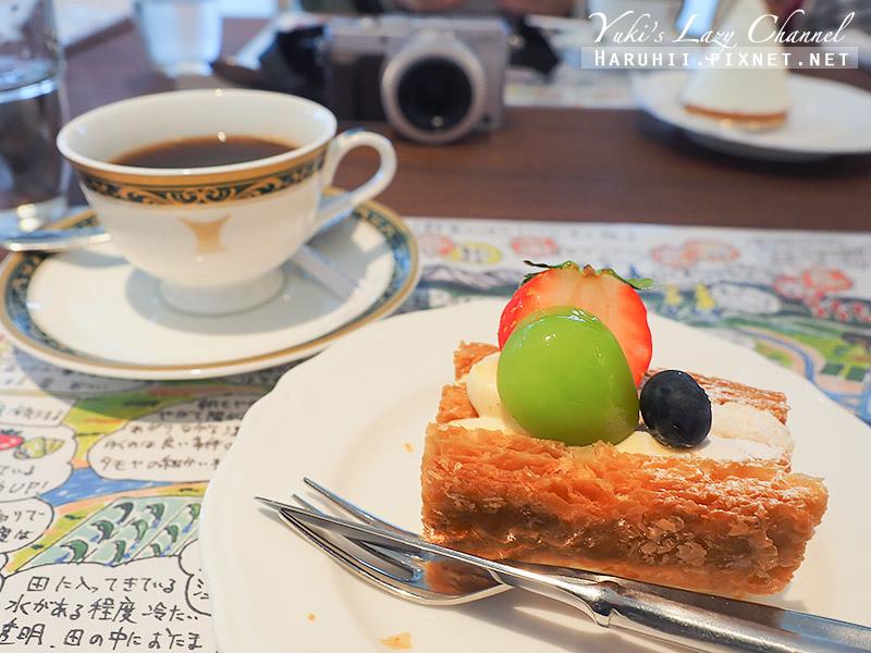 鶴岡午餐5.jpg