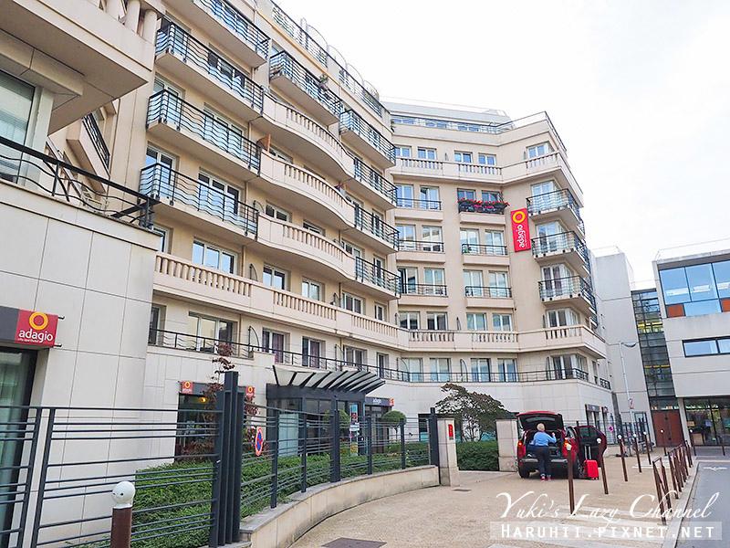 柔居公寓飯店 凡爾賽港Adagio Aparthotel Porte De Versailles.jpg