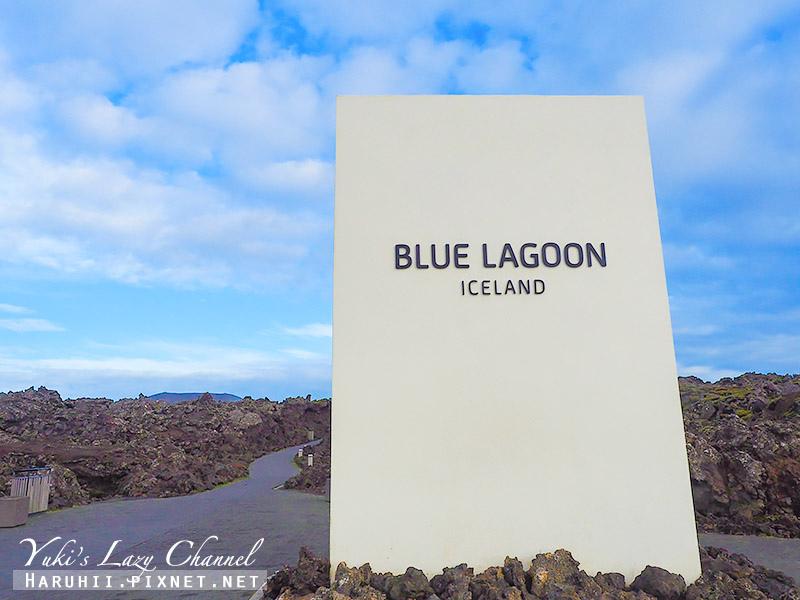 Blue Lagoon藍湖溫泉3.jpg