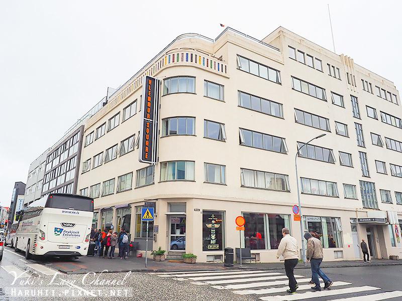 Hlemmur Square艾爾穆爾廣場酒店7.jpg