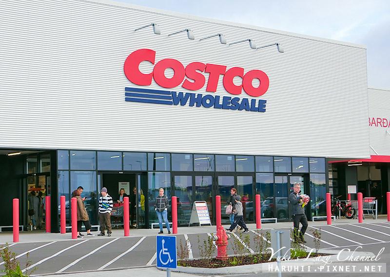 冰島Costco40.jpg