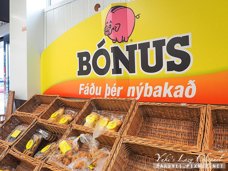 Bonus冰島小豬超市2.jpg