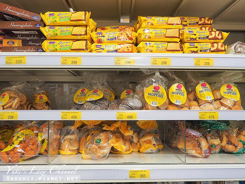 Bonus冰島小豬超市18.jpg