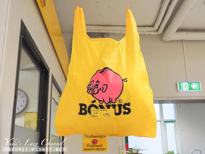 Bonus冰島小豬超市26.jpg