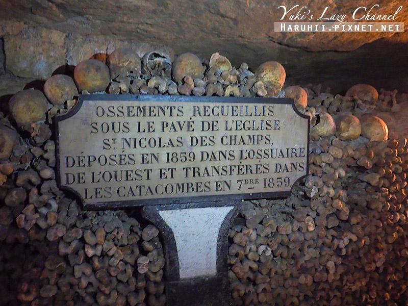 巴黎地下墓穴16.jpg