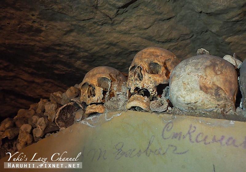 巴黎地下墓穴18.jpg
