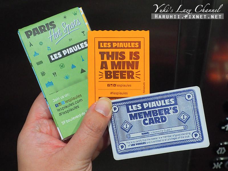 Les Piaules 皮奧賴斯旅舍6.jpg