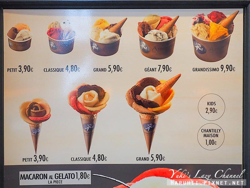 Amorino小天使冰淇淋3.jpg