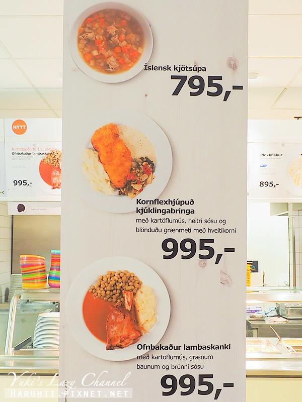 冰島IKEA6.jpg