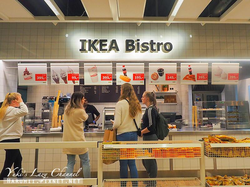 冰島IKEA27.jpg