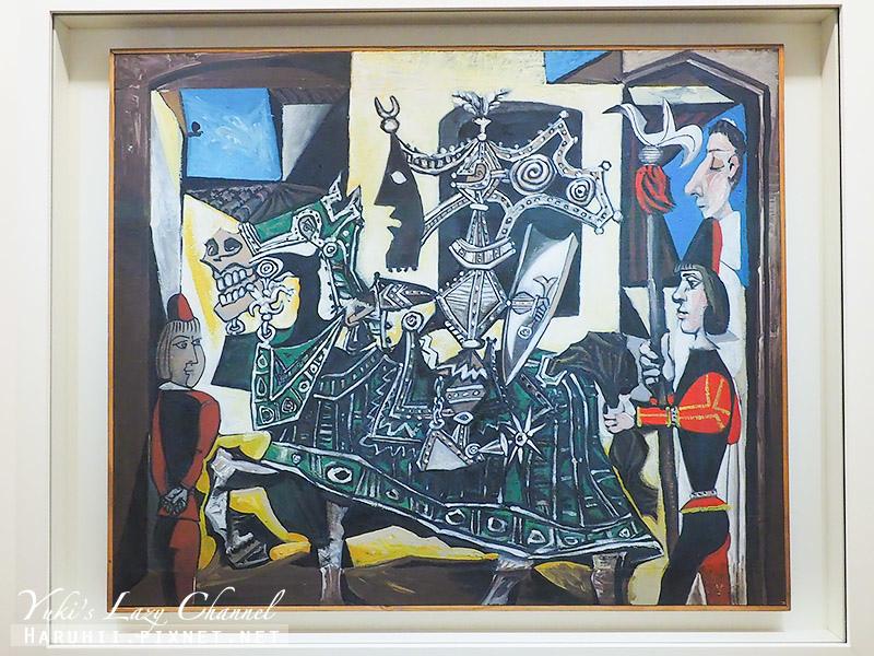畢卡索美術館 Musée National Picasso25.jpg