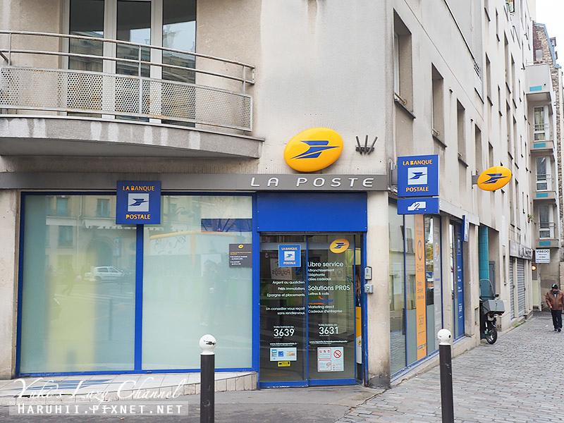 法國郵局1.jpg