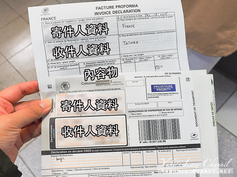 法國郵局6.jpg