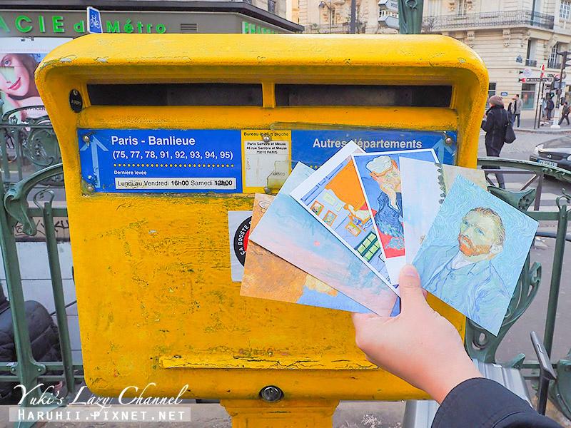 法國寄明信片.jpg
