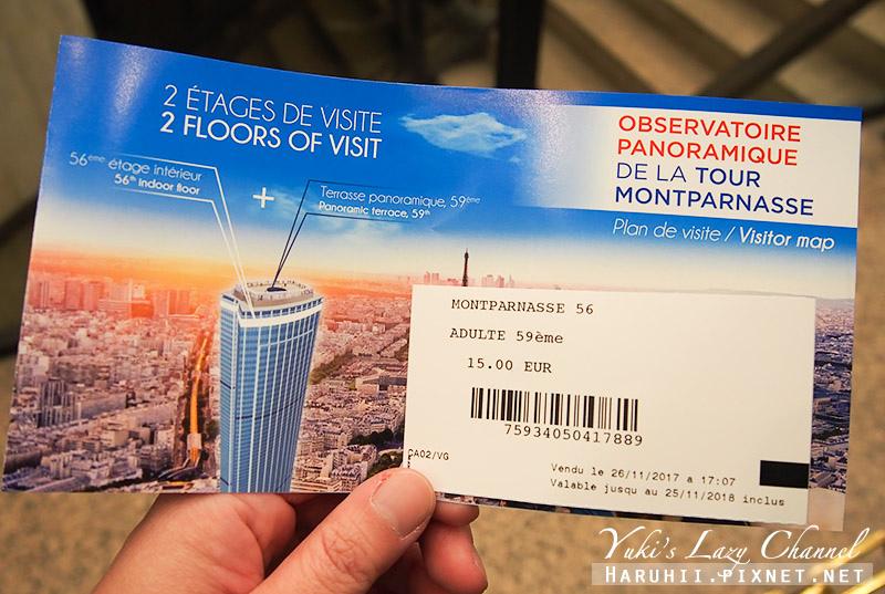 蒙帕納斯大樓觀景台5.jpg