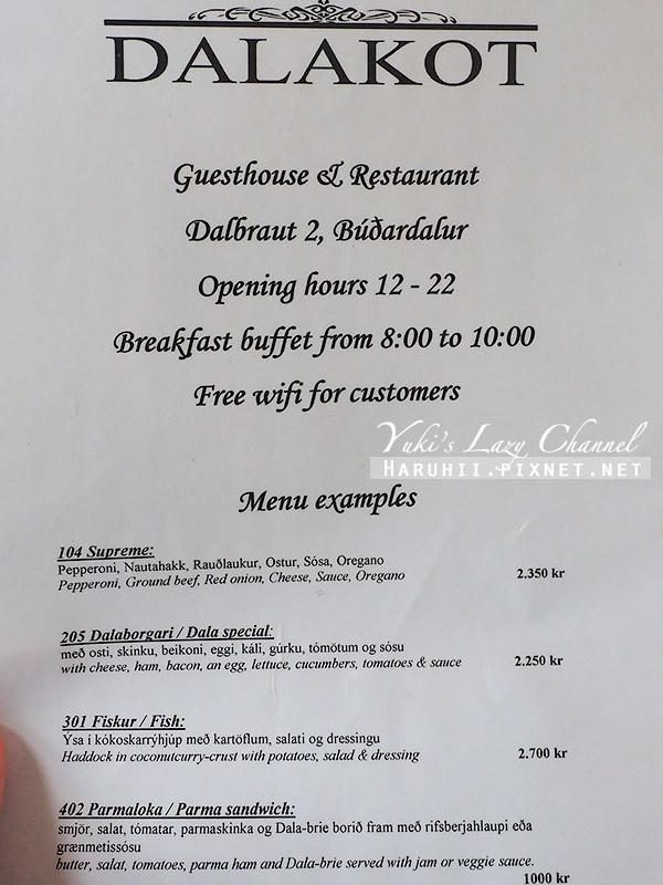Dalakot Búdardal達拉科特布達代爾酒店15.jpg