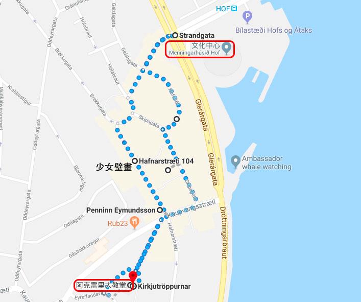 阿克雷里地圖.jpg