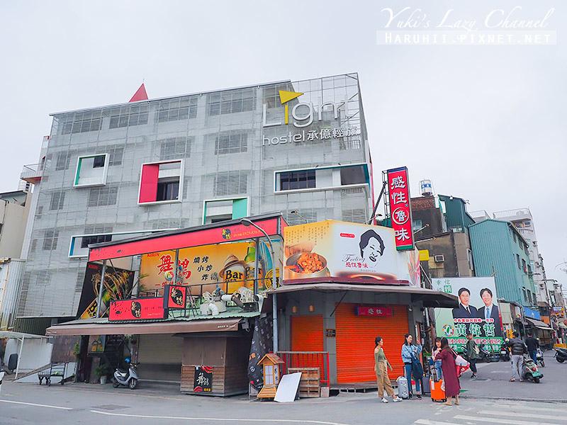 台南承億輕旅Light Hostel