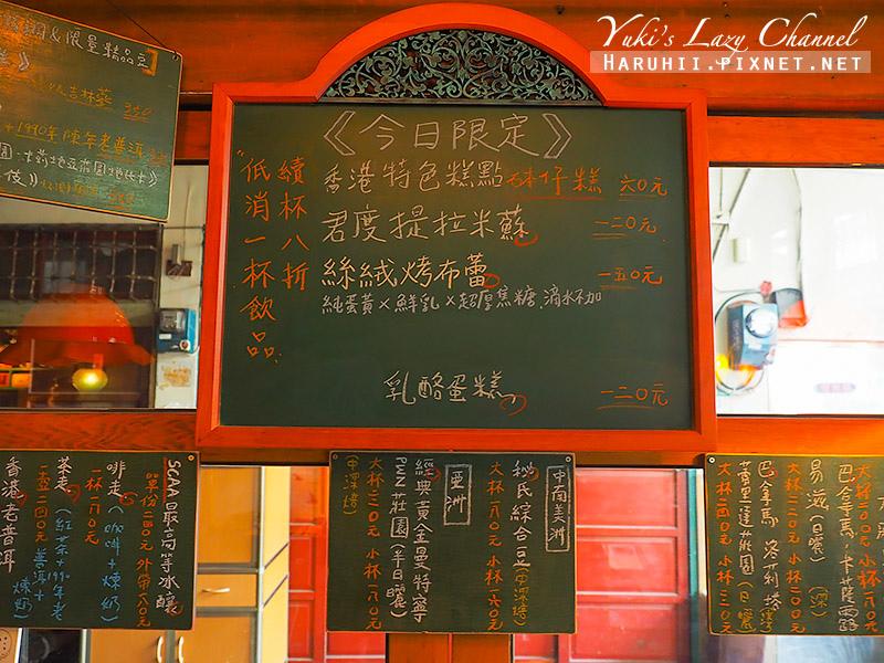 台南秘氏咖啡34.jpg
