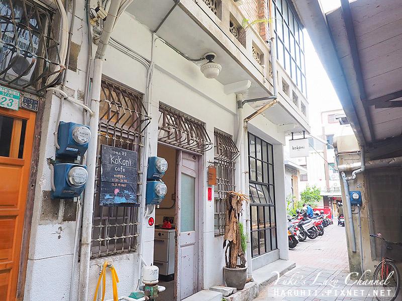 kokoni cafe1.jpg