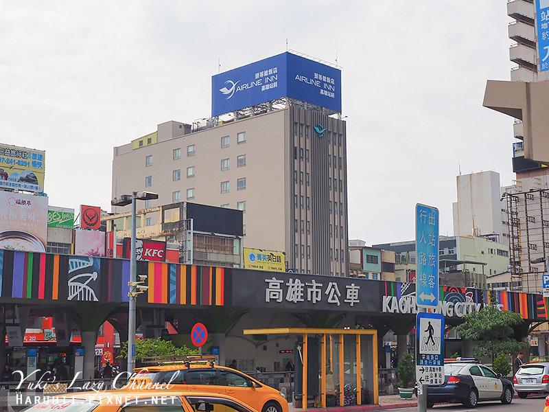 高雄頭等艙飯店Airline Inn.jpg