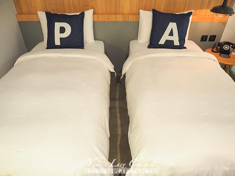 帕鉑舍旅PAPOA Hotel8.jpg