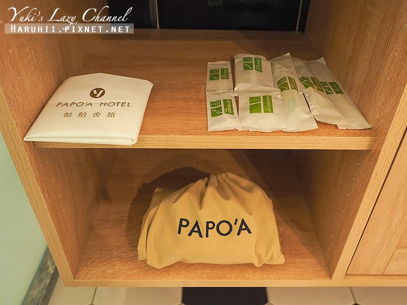 帕鉑舍旅PAPOA Hotel12.jpg