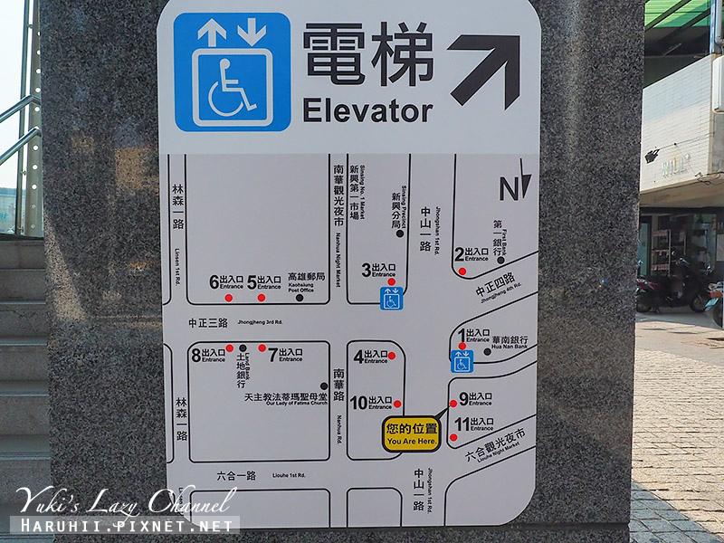 高雄承億輕旅8.jpg