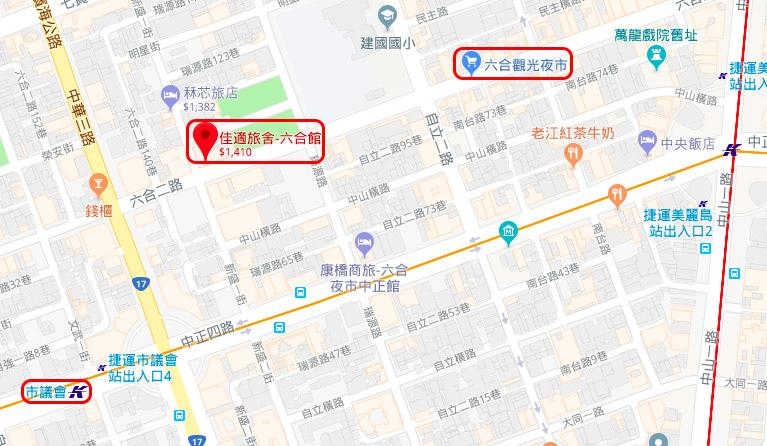 佳適旅舍六合館.jpg