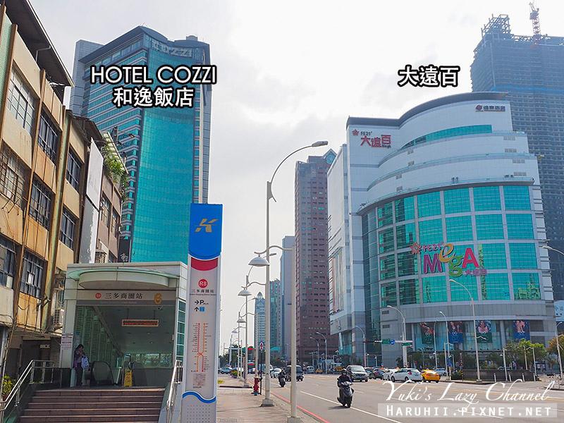 HOTEL COZZI和逸飯店高雄中山館.jpg