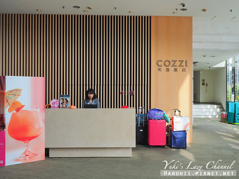 HOTEL COZZI和逸飯店高雄中山館10.jpg
