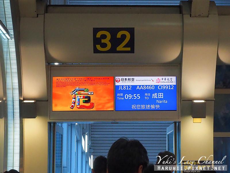 日航JL812高雄成田11.jpg